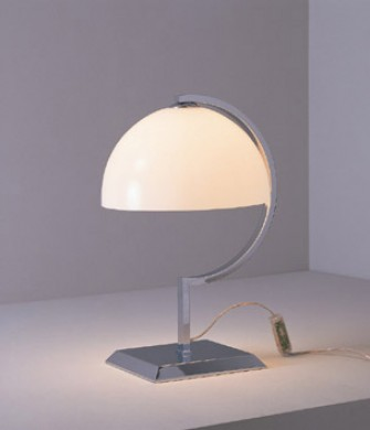 Bauhaus Table Lamp 1xE27 15w