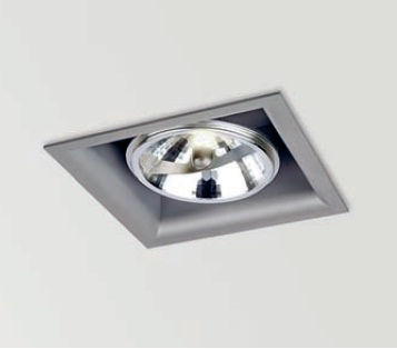 Arkos 1 square recessed 17cm C dimmable R111 Gx8,5 70w white matt