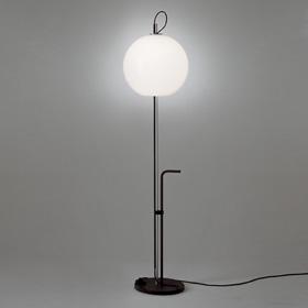 Aggregato lámpara de Pie sólo Estructura