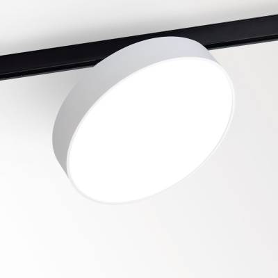 Supernova XS ceiling lamp for Track Pivotante ø26cm LED 15w white