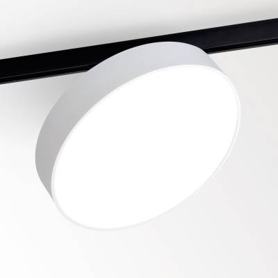 Supernova XS ceiling lamp for Track Pivotante ø33cm LED 25w white