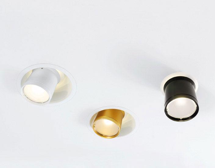 Versátil Plafón Empotrable E27 1x20W Foco Dorado y marco blanco