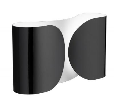 Foglio Wall Lamp 2x100W E27 Black