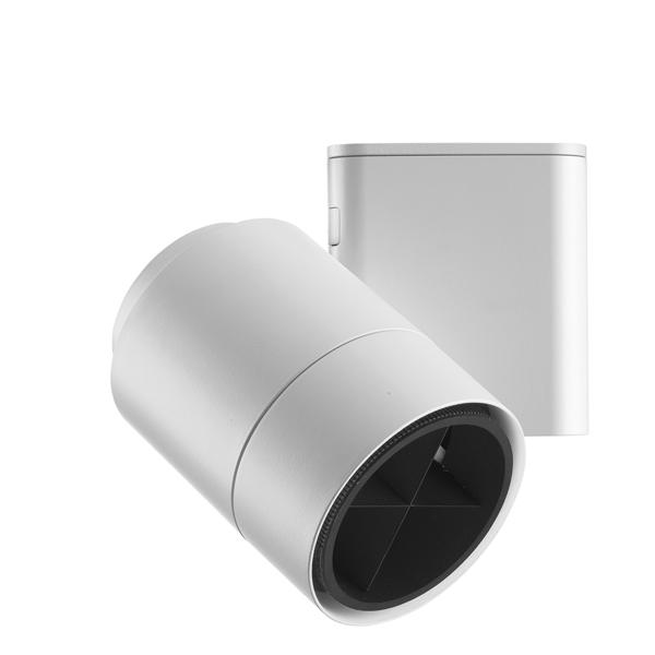 Pure Pro 3 Plafón para C dimmable R111 Lámpara 35 W.10_ 40_ negro