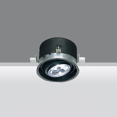 Minimal body óptico Large Round 1x75w 12V QR-111