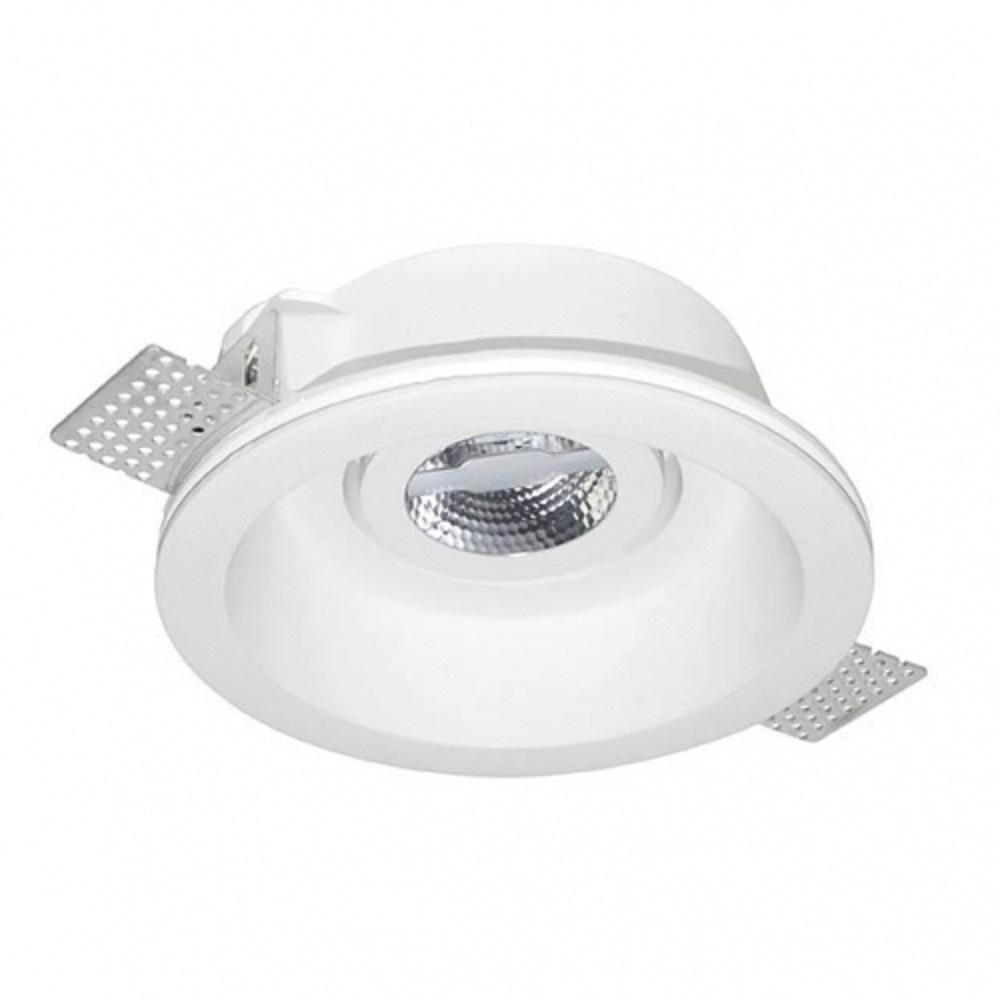 Ges Downlight Round ø15,5cm QR-CBC51 Gu5.3 35w white
