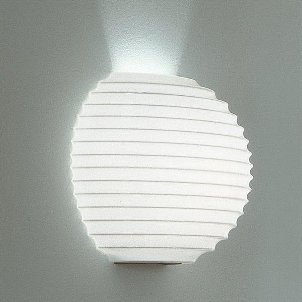 Module P35 Wall Lamp 2x26W G24q3 white
