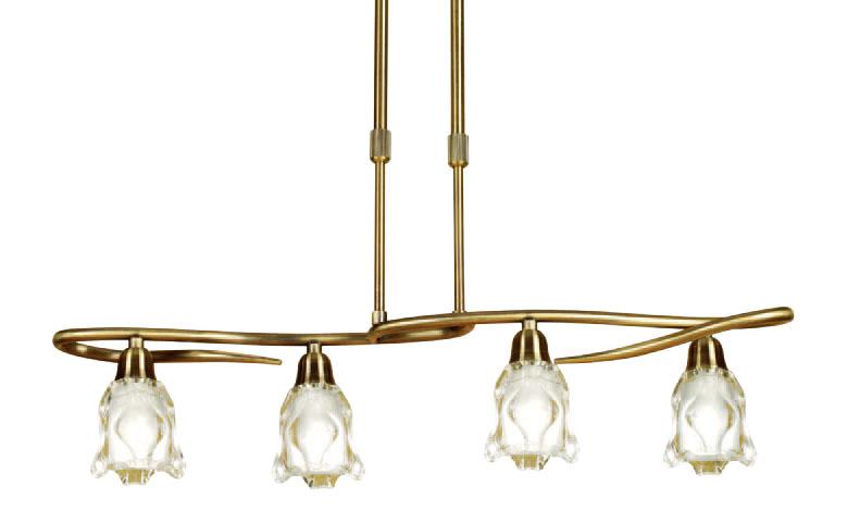 Amel Lámpara Colgante Lineal Cuero 4L E14