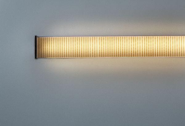 Continua 32 Wall Lamp 32cm 2G11 18w Cintas of Algodon Crude