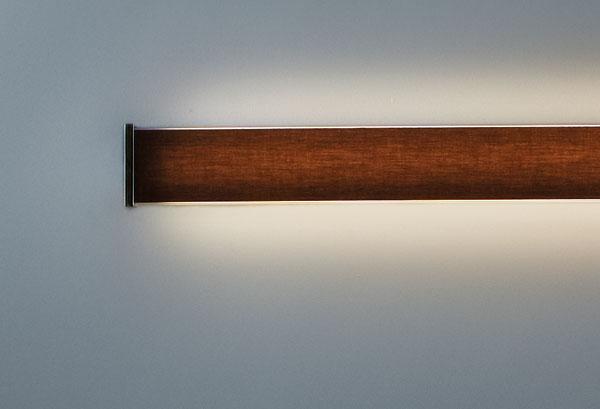 Continua 32 Wall Lamp 32cm 2G11 18w Tabaco