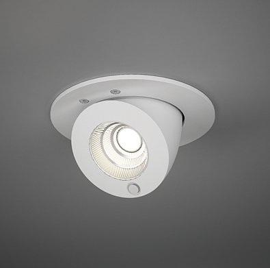 Bridge Spotlight Downlight Recessed adjustable ø12cm LED 10W white