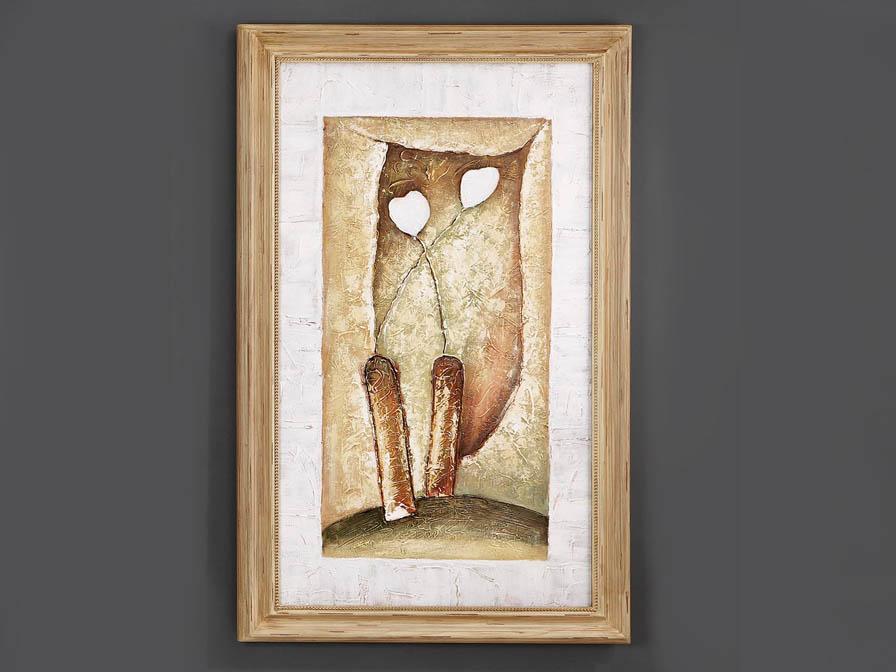 Oleo vase Abstrato II sans Cadre