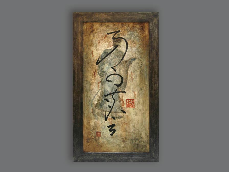 Oleo Sombra Japonesa I with Framework