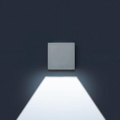 Megalift Wall Lamp Square HIT-CRI 70w 1 beam long 75ú Corten