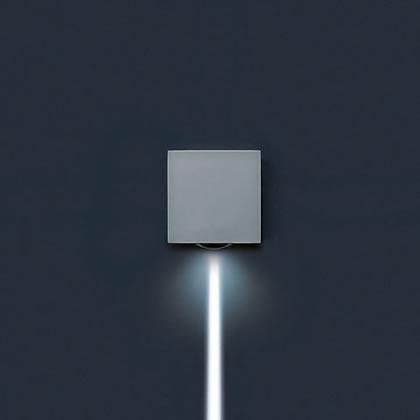 Megalift Wall Lamp Square HIT-CRI 70w 1 beam estrecho 2ú Corten