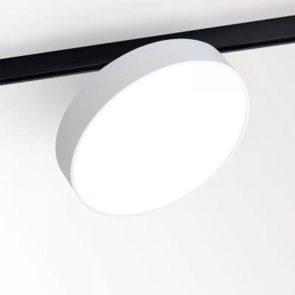 delta light supernova xs ceiling lamp for track 274 88. Black Bedroom Furniture Sets. Home Design Ideas