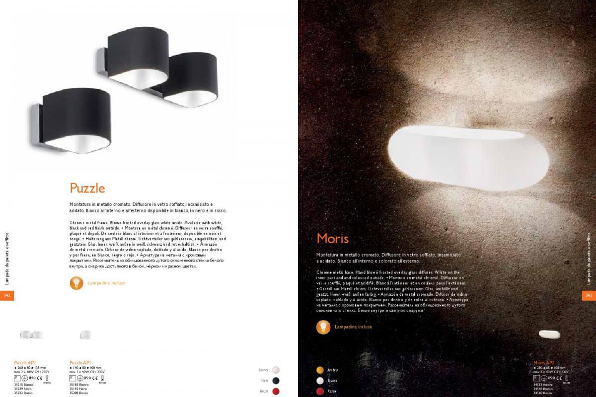 Ideal lux moris applique ap xg w rosso lámparas de diseño