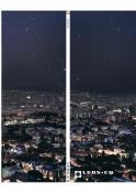 Catálogo Urban 2012