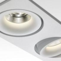 Delta Light Reo, la última tecnología LED en el mercado