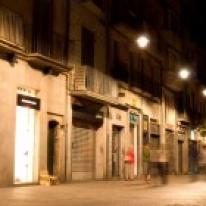 Philips, Casco Antiguo en Girona