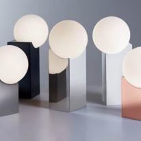 Minimalismo y geometría: CUB de Pujol Iluminación