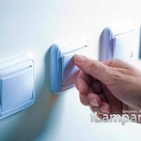 Decálogo de buenas prácticas para el ahorro en la factura eléctrica