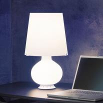 La lámpara Fontana cumple 60 años