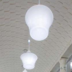 Calenda Suspension ø93cm 4x55w 2G11 + 1,2w LED blanc