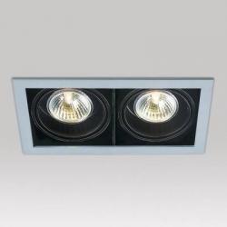 Minigrid in 2 50 hi Frames Empotrables GU10 2x50w Aluminio Aluminio