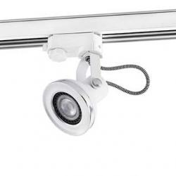 Ring projector of Track white GU10 50w