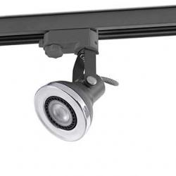 Ring projector of Track Grey GU10 50w