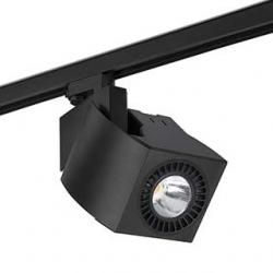 Fokus projector of Track C dimmable T G12 70w 50ú Black