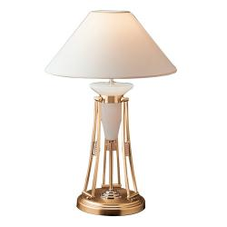 Nilo Table Lamp Níquel Satin/Oro