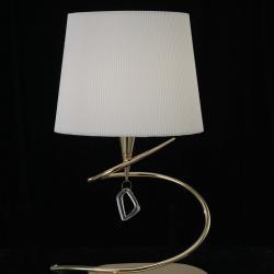 Mara Table Lamp 46cm E14 20w leather/white