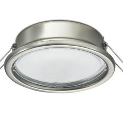 Esferic Wall Lamp Recessed Halogen G 9 white
