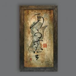 Oleo Sombra Japonesa I con marco
