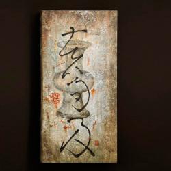 Oleo Sombra Japonesa II con marco