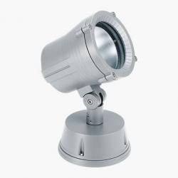 Techno Spot proyector HIT-CRI 70w 20ú Pequeño gris Aluminio
