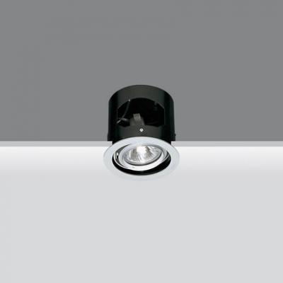 Imagen 1 de Frame Cuerpo óptico Redondo 1x35/70W C dimmable R 111 (Reflector de alta eficiencia)