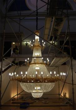Imagen 1 de Lámpara de Cristal Monumental Bau300x400