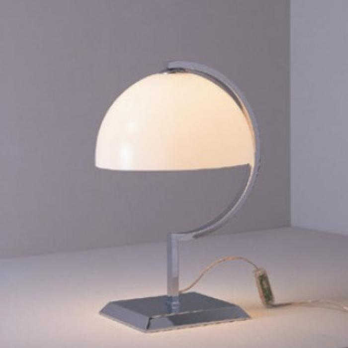 Almerich Bauhaus Table Lamp 1xe27 15w, Bauhaus Table Lamp