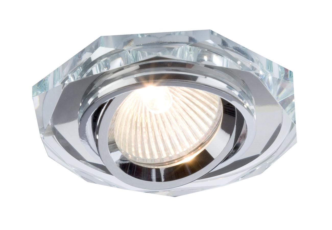 bpm lighting 3095 halogen recessed of glass 1 light 3095. Black Bedroom Furniture Sets. Home Design Ideas