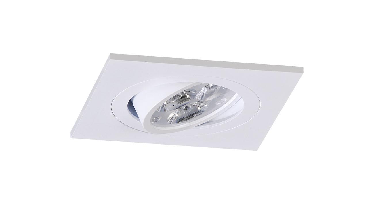 bpm lighting 4211 empotrable cuadrado de 1 luz gu10 4211. Black Bedroom Furniture Sets. Home Design Ideas