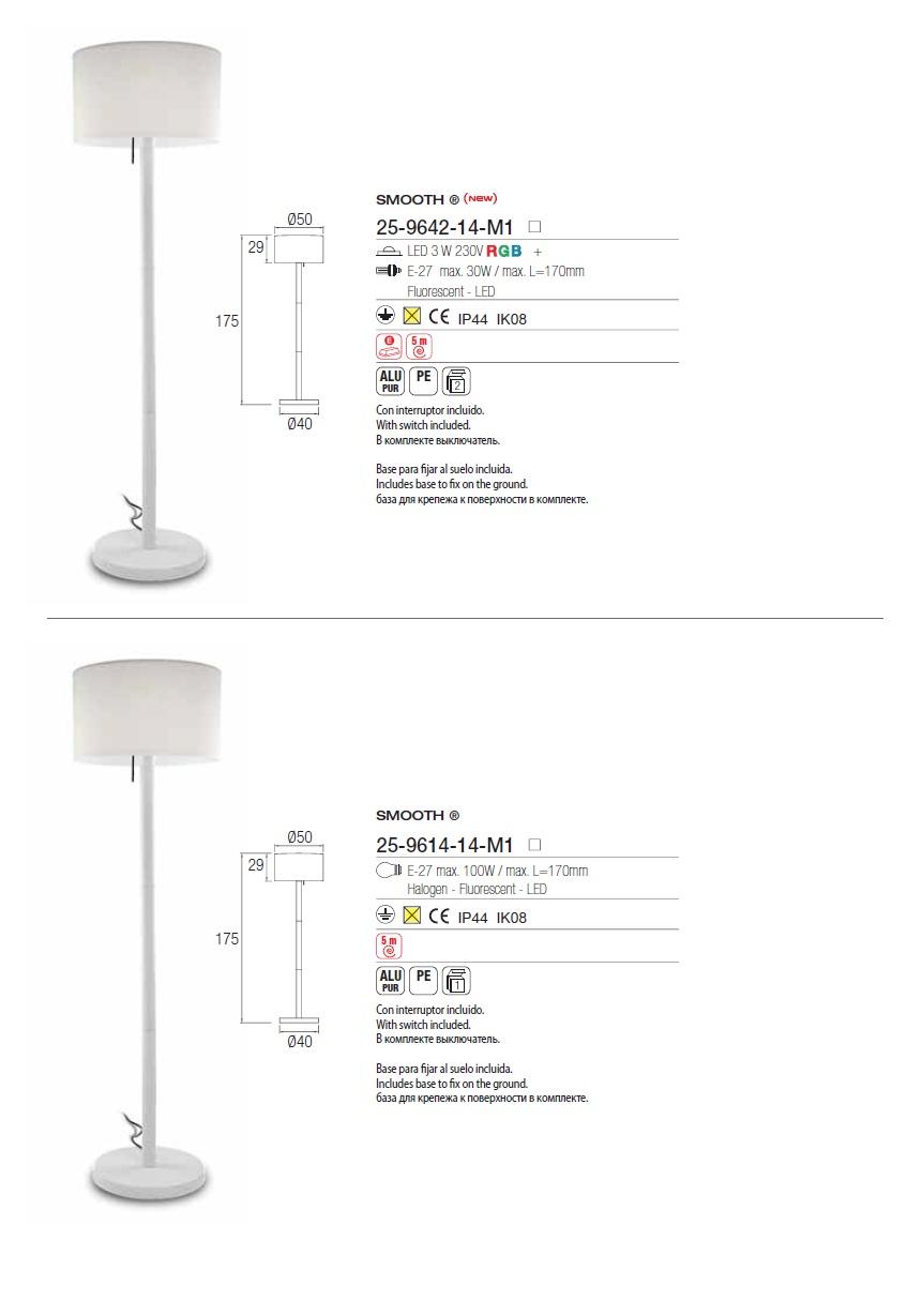 Smooth lámpara de Pie Exterior 50x175cm PL.E27 100w blanco Leds C4 Foto