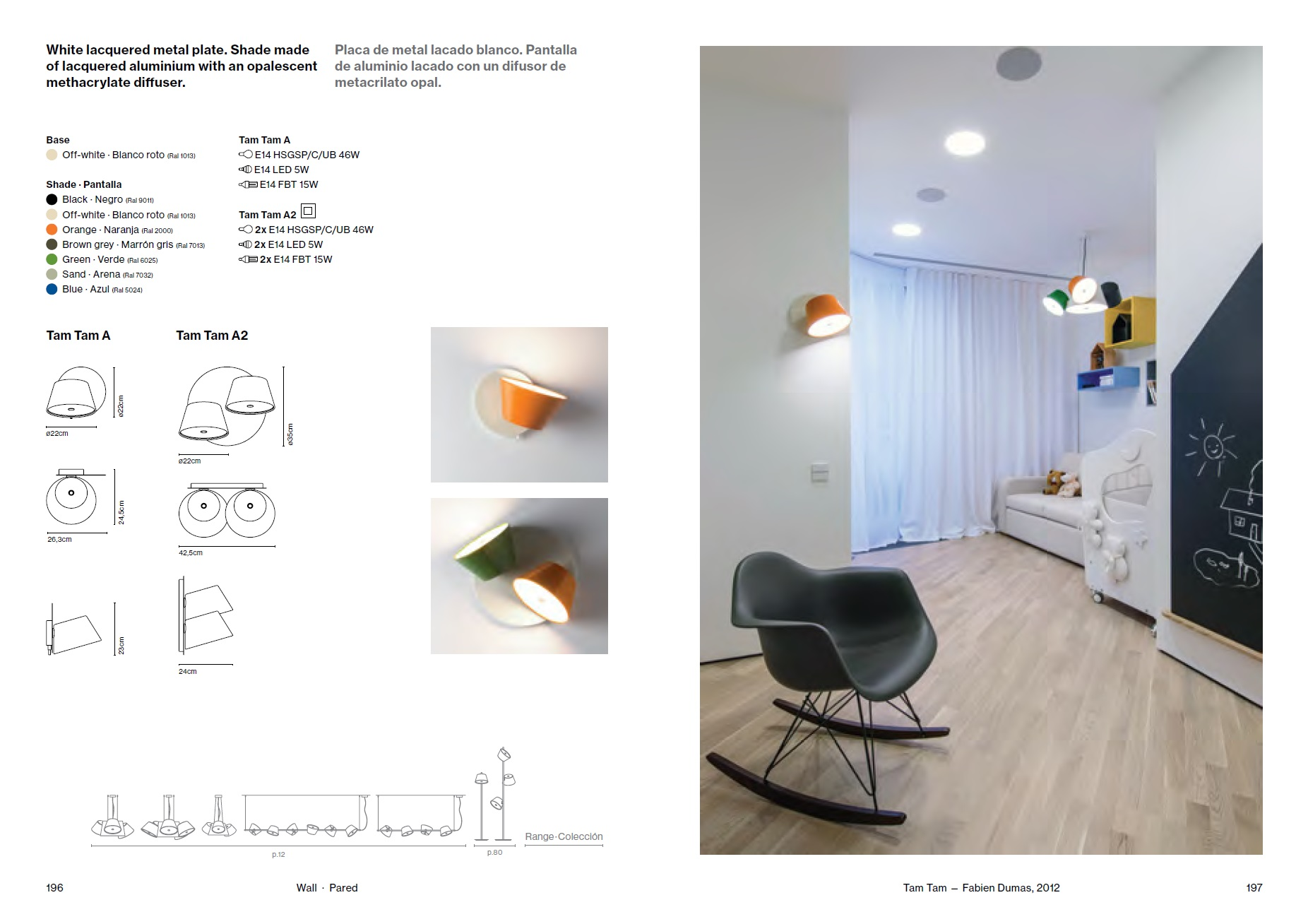 Tam Tam (Structure) base 1 for Single wall lamp White Marset Image