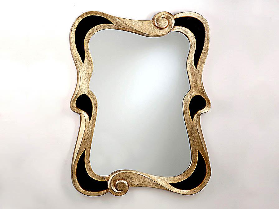 Schuller miroir modernista noir argent 307011 l mparas for Schuller miroir