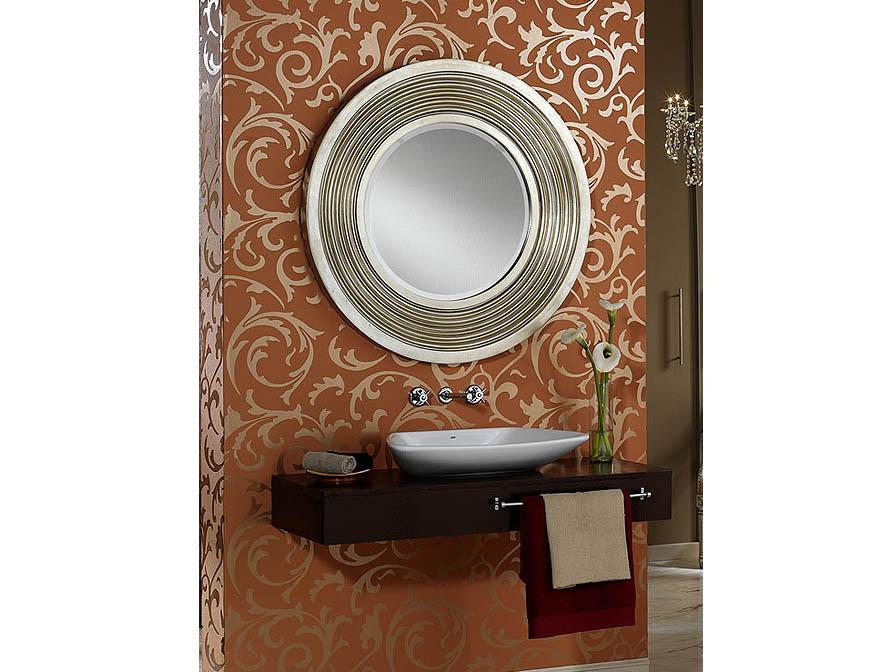 Schuller aros miroir ronde concentrico 309618 l mparas for Schuller miroir
